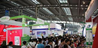 China International Logistics and Supply Chain Fair min