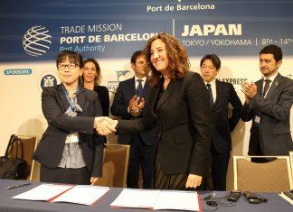 acuerdo puerto de barcelona puerto de hong kong min