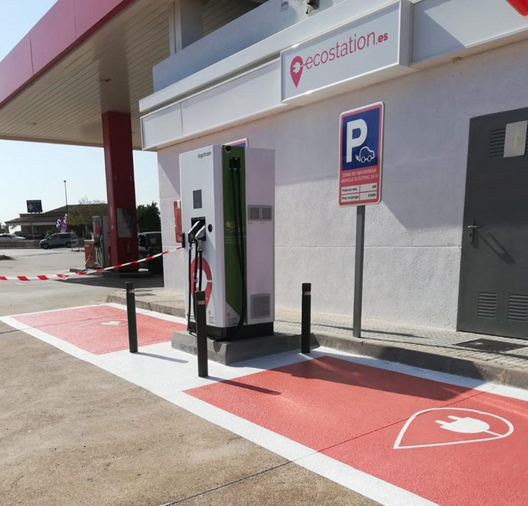 punto carga puertos catalanes min