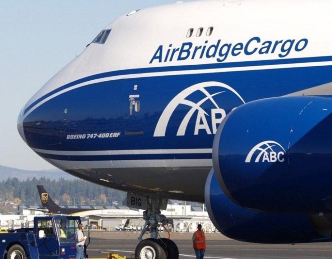 db schenker air bridge cargo min