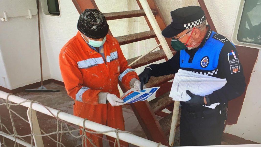 policia portuaria de tarragona min