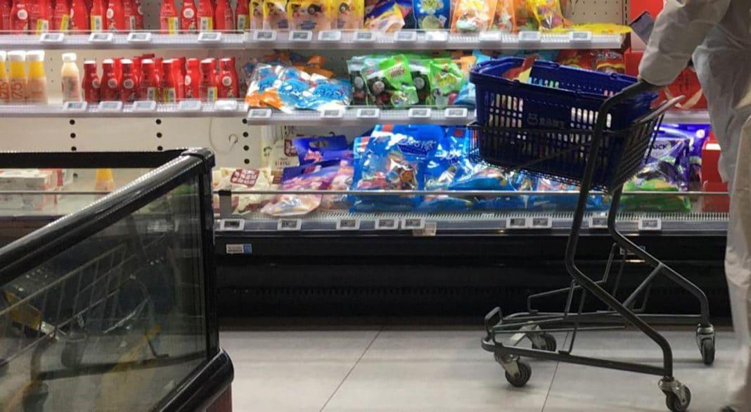 suministro supermercados min