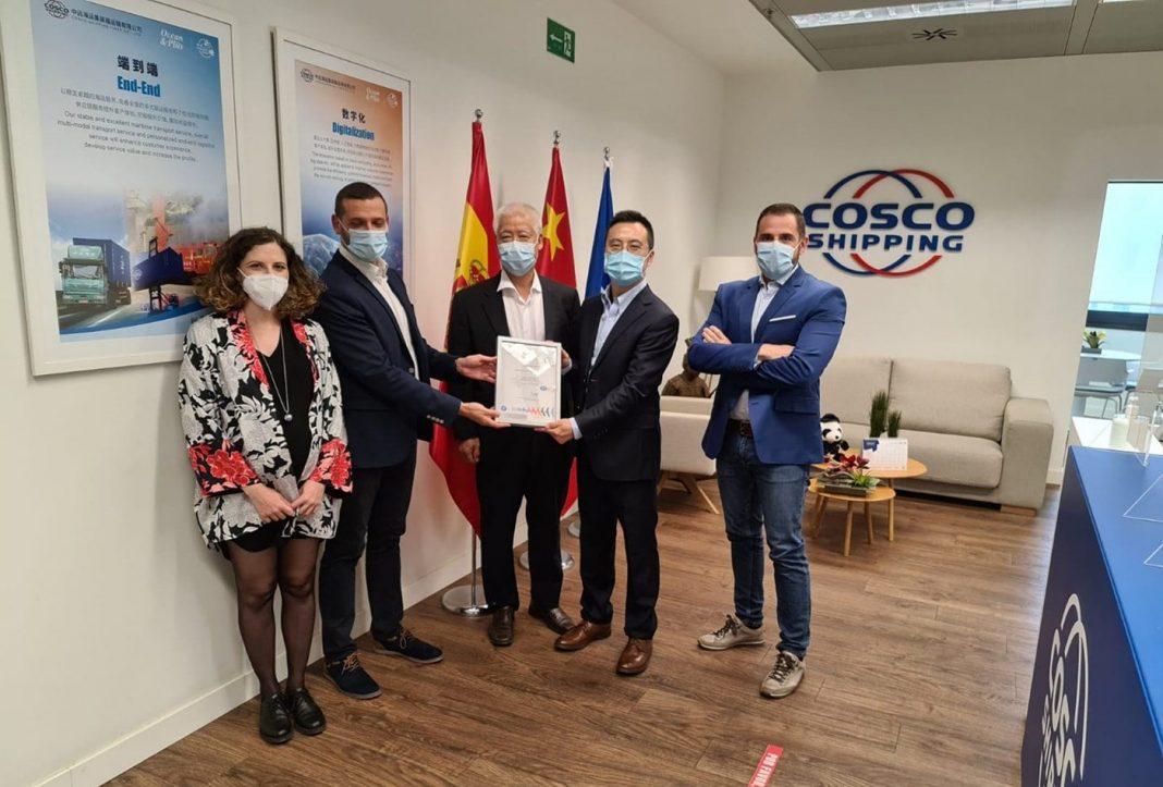 certificado Cosco Shipping Lines Spain min e1602257623703